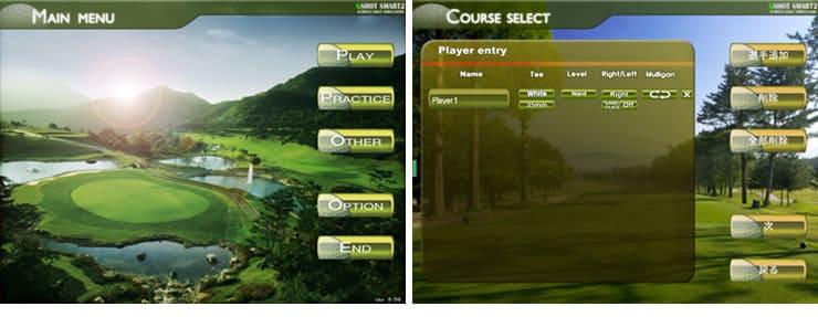 G-SHOT SMART2プレイモード選択画面