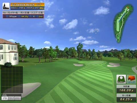 3Dグラフィックがコースの奥行を視覚的に魅せる